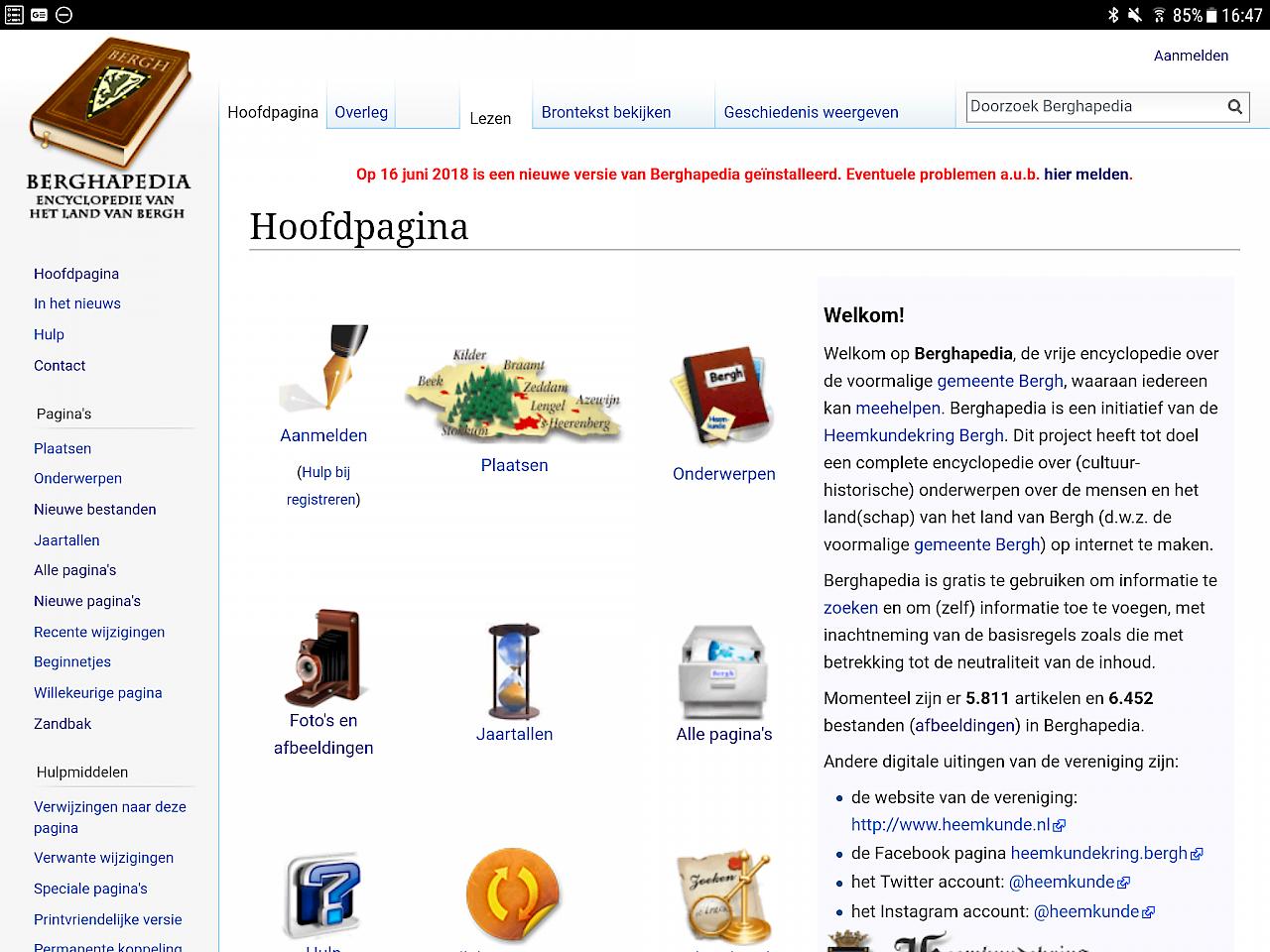 HKB Berghapedia is naar de nieuwe server verhuisd